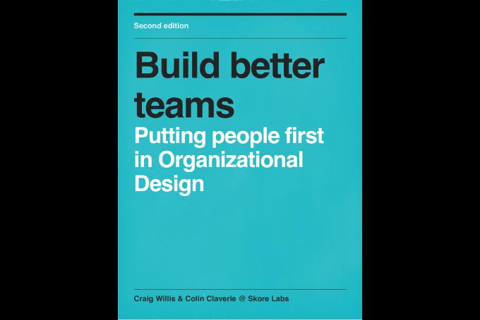eBook: Organization Design